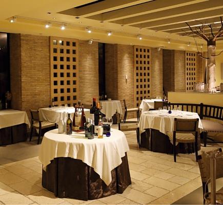 Fachada Restaurante Aragonia
