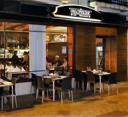 Restaurante Palomeque